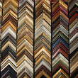 Stock Photo: Samples of wooden frames