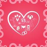 Pattern Valentine — Stock Vector