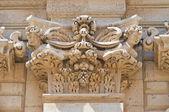 Seminary palace. Lecce. Puglia. Italy. — Stock Photo