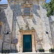 Church of Rosary. Martano. Puglia. Italy. — Stock Photo