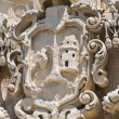 Cathedral of Otranto. Puglia. Italy. — Stock Photo