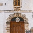 Bishop's palace. Ostuni. Puglia. Italy. — Stock Photo #11504859