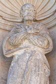 Igreja de santa chiara. matera. basilicata. itália. — Fotografia Stock