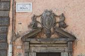 Palace of the Podestà. Viterbo. Lazio. Italy. — Photo