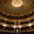 Stock Photo: Beautiful old theatre in CostRica