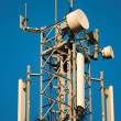 Stock Photo: Comunication antenna