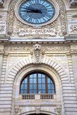 Paris orleans station clock in Paris — Stock Photo