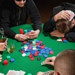 Poker game — Stock Photo