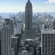 Empire State Building in New York — Stock Photo