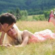 Stock Photo: Young couple in nature