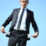 Business Man — Stock Photo #11696921