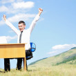 Stock Photo: Business man at desk outside