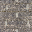 Stock Photo: Asphalt Shingles