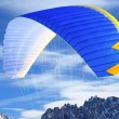 Paraglider wing detail — Stock Photo