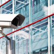 Security Camera in a Modern Office - Stock Photo