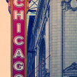 Chicago Theater - Stock Photo