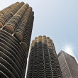 Stock Photo: Chicago Twin Towers