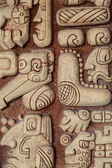 Mayan Hieroglyphs Detail — Stock Photo