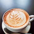Coffee with foam art - Stock Photo