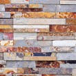 Stock Photo: Stone veneer background