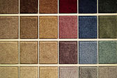Carpet samples — Stock Photo