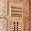 Intercom. Electronic device for intercommunication. Security system — 图库照片