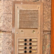 Intercom. Electronic device for intercommunication. Security system — Photo