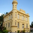 Stock Photo: Historic court house and jail in the city of ilhabela in brazil
