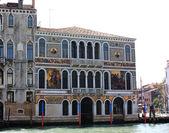 Grand canal. Venice — Stock Photo
