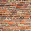 Just another brick in the wall — Stock Photo