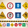 Moving directions — Stock Photo