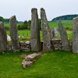 Cairnholy Stones — Stock Photo