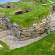 Skara Brae — Stock Photo