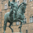 Stock Photo: Monument to Cosimo de 'Medici in Florence