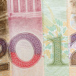 Chinese bank note new year 2012 - Stock Photo