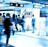 地下鉄の駅で旅客 — ストック写真