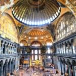 Hagia Sophia — Stock Photo #11827664