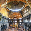 Hagia Sophia — Stock Photo #11827707