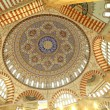 Inside of Selimiye mosque — Stock Photo