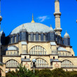 Stock Photo: Selimiye mosque