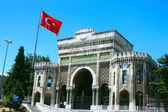 Istanbul University — Stock Photo