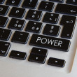 Computer keyboard - glowing power key — Stock Photo