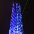 Stock Photo: Light and laser show for the Shard opening