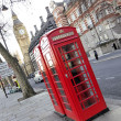 Telephone boxes in London — Stock Photo #11576949