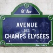 Avenue des Champs Elysees sign — Stock Photo