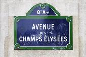 Avenue des Champs Elysees sign — Stock Photo