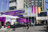 Monday July 23, 2012: Four days to London 2012 Olympic Games — Stok fotoğraf