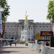 One day to London 2012 Olympics - Stock Photo