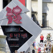 Stock Photo: One day to London 2012 Olympics
