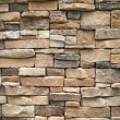 Textrue of old Rectangle stone wall — Foto Stock